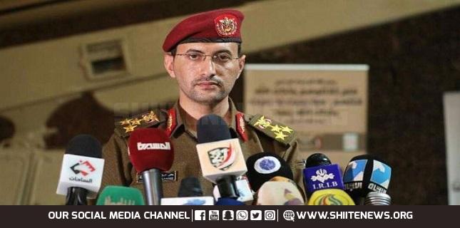 Yemeni army