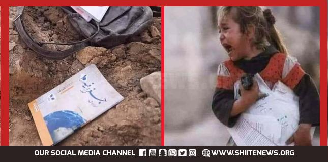 Hazara Shia