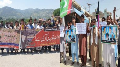 Demolition Day of Janat-ul-Baqi, nationwide protests, demand for reconstruction of shrines of Ahl-e-Bayt and companions of Prophet PBUH