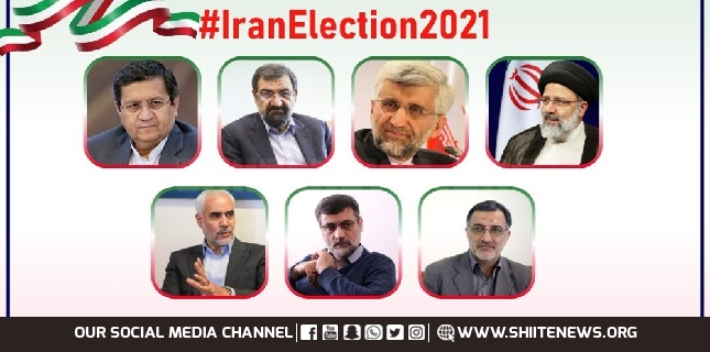 Iran presidential election 2021: Candidates announced, cleared to start campaigning