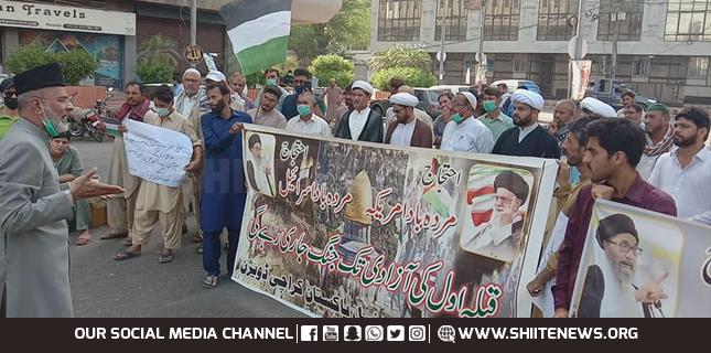 Shia Ulema Council