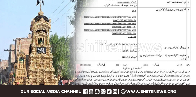 Multan: Police has crossed all the limits of cruelty due to Procession of Youm e Ali A.S.