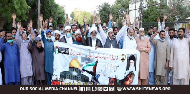 MYC held joint rally in solidarity with Palestinian, Shia and Sunni condemned Israeli aggression jointly