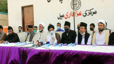 Jaffaria Alliance Pakistan announces Black Day across the country on Friday against Israeli aggression