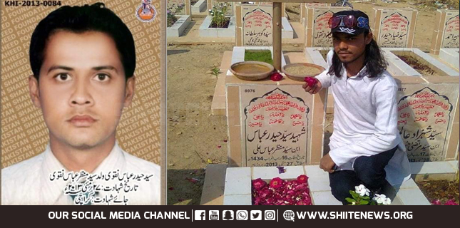 By God! We will never forget, Martyrdom day of Syed Haider Abbas Naqvi, 27th May 2013
