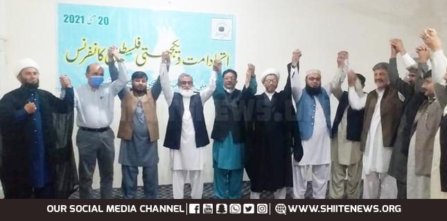 Gilgit: Islamic Movement of Pakistan hosts important meeting of Milli Yekjahti Council for Interfaith Harmony
