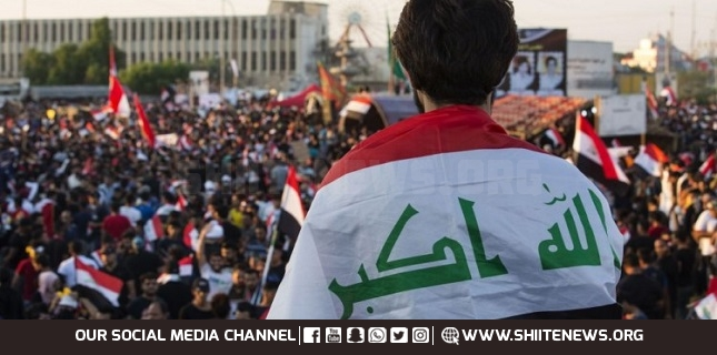 People in Baghdad hold massive rally to support Palestine