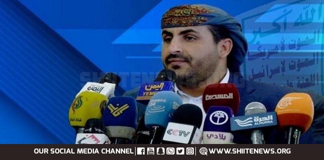 Yemeni nation
