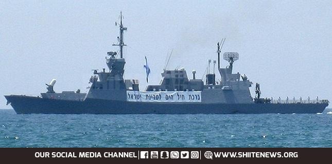 Israeli warship