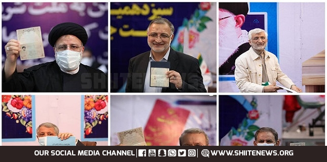 Prominent Iranian politicians enter presidential elections Saturday