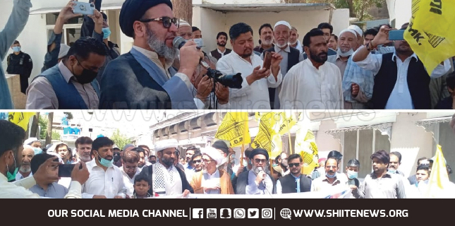 Quetta: MWM and ISO-organized Azadi-ul-Quds protest