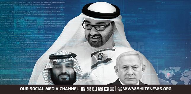 Saudi Party