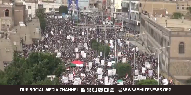 Thousands of Yemenis condemn Israeli aggression