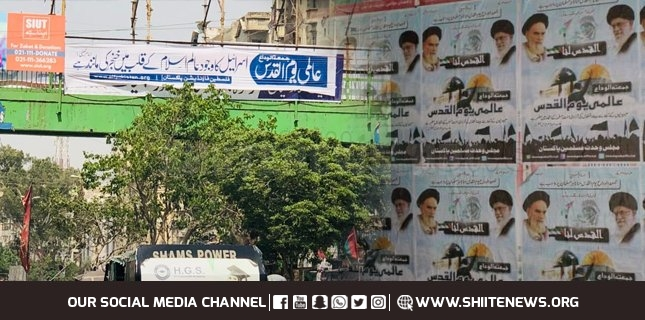 "Preparations for Imam Khomeini's decree ""Al-Quds"", anti-US and anti-Israel banners hung across the country"