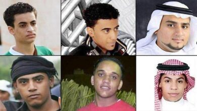 'Over 40 Shia teens face Saudi execution for attending Qatif protests'