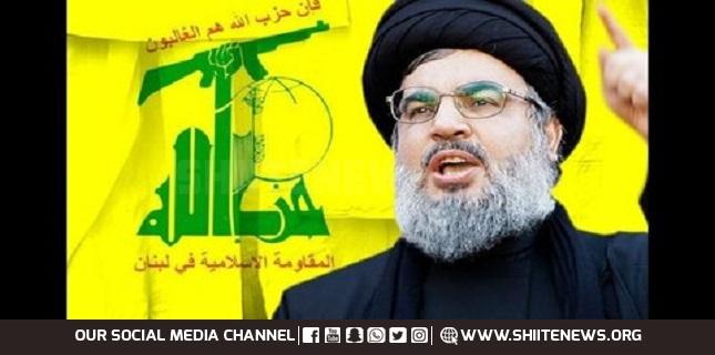 Hezbollah Starts New Endeavor to Enhance Lebanon's Cabinet Formation within Framework of Speaker Berri's Initiative