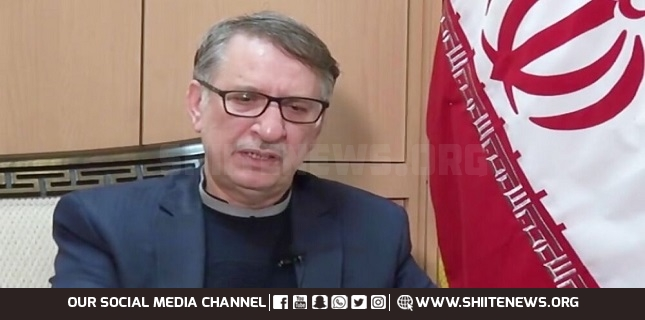Iranian diploma