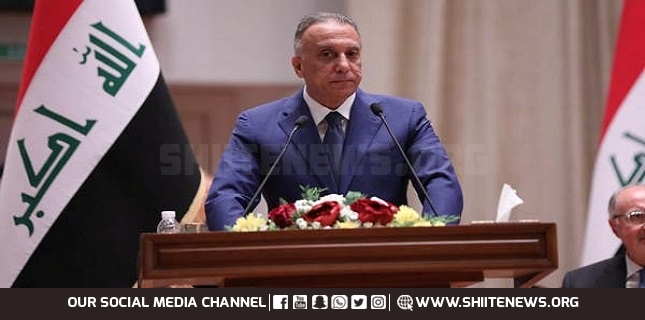 Iraq PM strongly condemns US raids on PMU forces as 'flagrant violation' of country's sovereignty