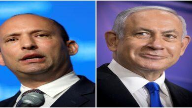 Israeli opposition