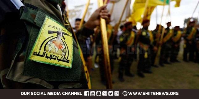 Kata'ib Hezbollah resistance