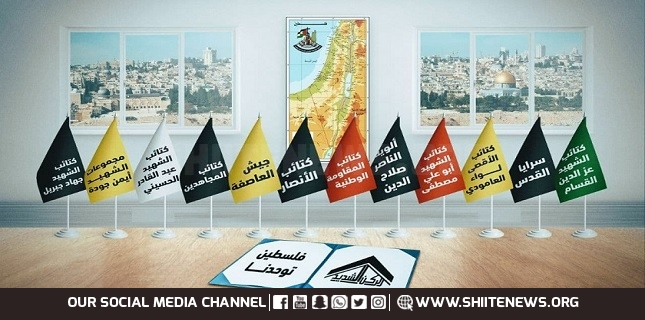 Resistance Factions releases statement on Al-quds Zionist flag marches