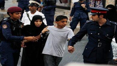 Bahraini children