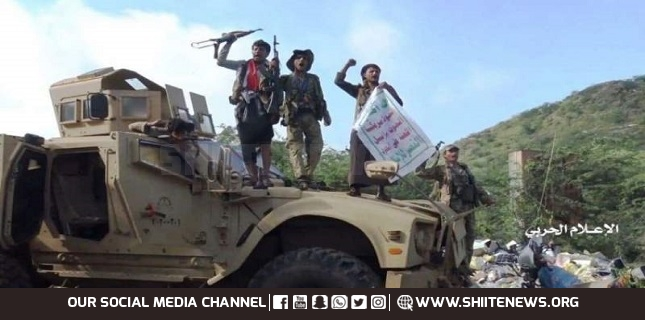Yemen Presents Challenge to US Hegemony, Strategies in Middle East