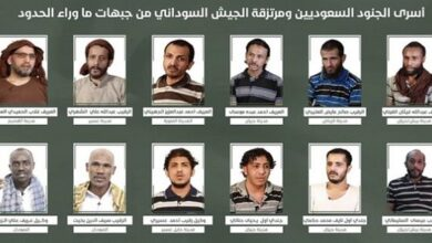 Yemeni army releases pictures of Saudi troops, Sudanese mercs captured during Jizan operation