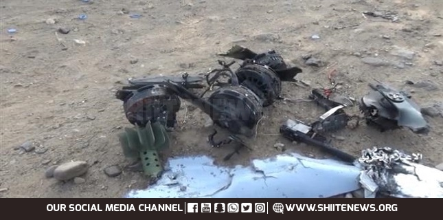 Yemeni forces shoot down US drone in Ma'rib province