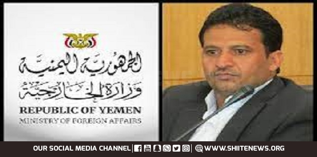 Yemen's Deputy Foreign Minister Hussein al-Ezzi