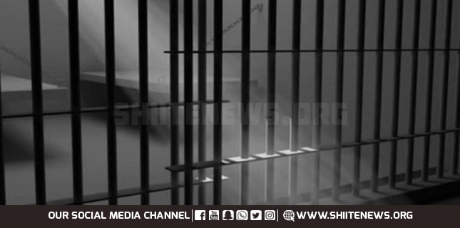 Young Bahraini political prisoner