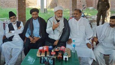 Shia Ulema