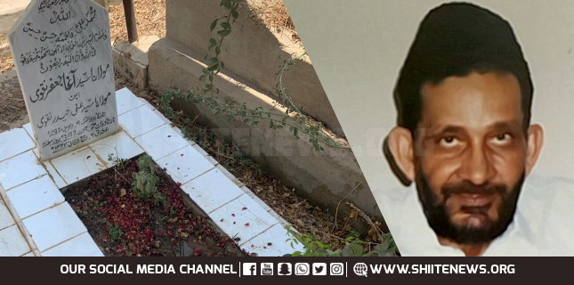In the memory of Late Agha Syed Jaffer Naqvi, a true lover of Imam Khomeini, who left us 18 years ago