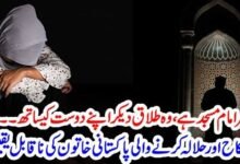 Mockery of Deobandi Maulvi with Holy provision of Halala, 6 times pushed his own wife to it to make her mentally distort