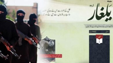 ISIL publishes first Urdu magazine in Pakistan, state still denies ISIL existence