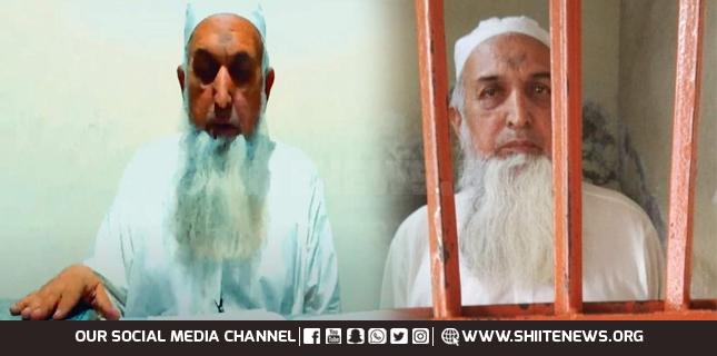 Mufti Aziz-ur-Rehman