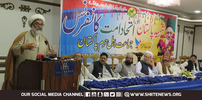 Finalization of Uniform Curriculum without taking eminent scholars onboard will invite difficulties, Allama Raja Nasir Abbas
