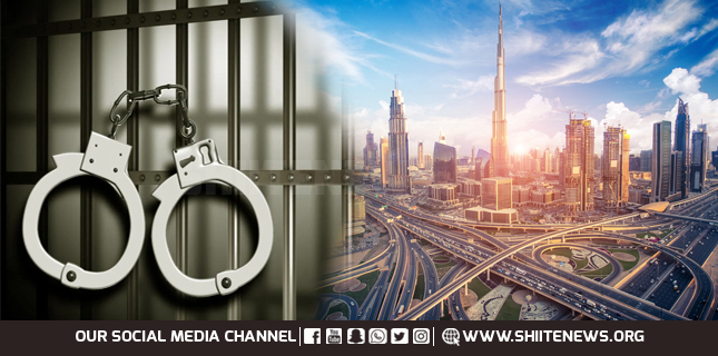 Shia Pakistanis facing forced disappearance in UAE, reports
