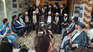 Shia Ulema Punjab