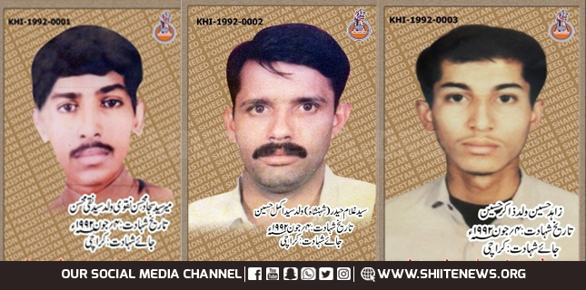 Tragedy of Masjid and Imam Bargah Bab-ul-Alam Karachi, 29 years have passed, heirs of three martyrs are still awaiting justice