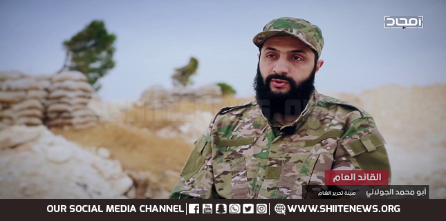 HTS spokesman killed