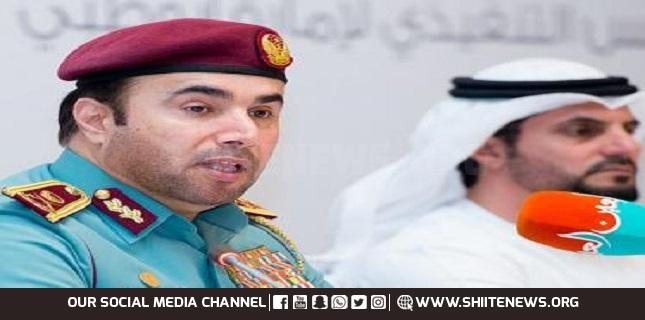 United Arab Emirates: Arbitrary Targeting of Pakistani Shia Residents
