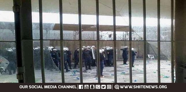 Bahrain Jaw Prison