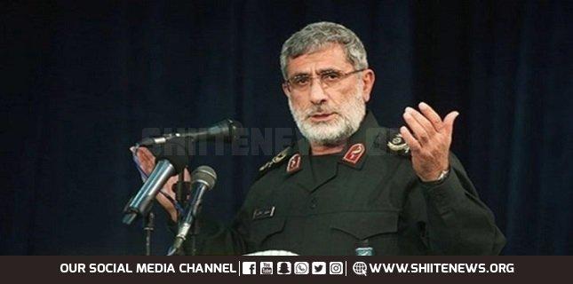 General Ismail Qaani