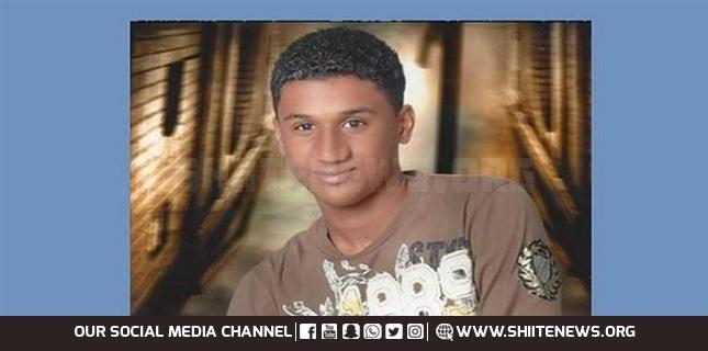 Saudi Shia Youth