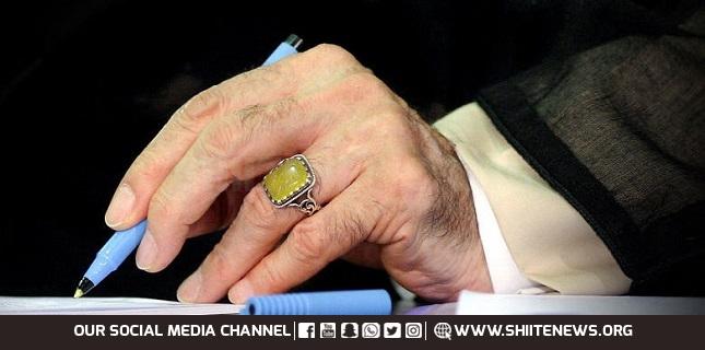 Ayatollah Khamenei's book 'Islamic Governance' set for worldwide release