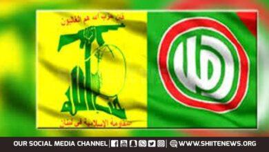 Hezbollah, Amal Movement demand quick govt. formation to address Lebanon crisis