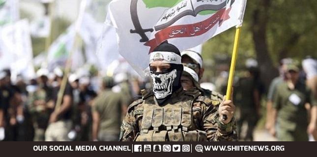 Iraqi resistance group
