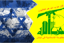 Israel to French Officials: Hezbollah Must Be Politically Isolated in Lebanon