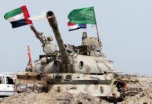 Saudi artillery attack leaves two dead in Yemen